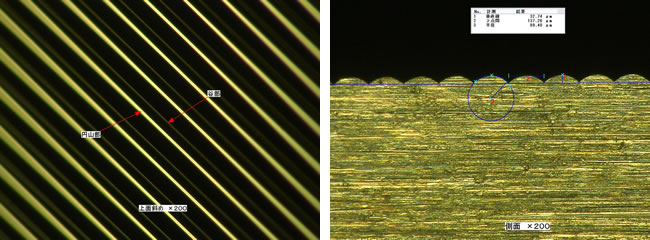 導光板金型(凸型レンチキュラー駒)拡大画像