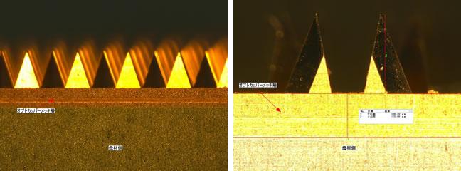 超微小三角錐駒 拡大画像